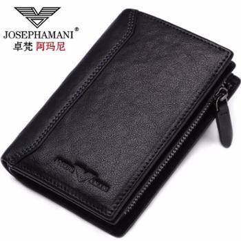 卓梵阿玛尼男包男士钱包手包短款钱包手拿包