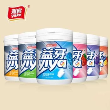 雅客益牙木糖醇口香糖56g*3瓶装多口味清新口气零食提神糖果