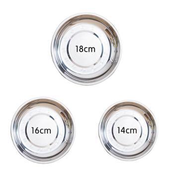 喀斯特 14cm+16cm+18cm三件套不锈钢深浅圆盘菜盘厚不锈钢餐盘 善融七周年