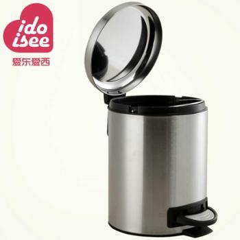 爱东爱西欧式垃圾桶脚踩创意家用厨房客厅卫生间不锈钢垃圾桶有盖脚踏