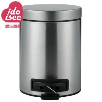 爱东爱西静音缓降不锈钢带盖垃圾桶时尚家用厨房脚踏大号垃圾桶