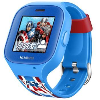 【628龙支付】华为K2儿童手表智能防水电话手表米奇 米妮 迪斯尼卡通定位手表