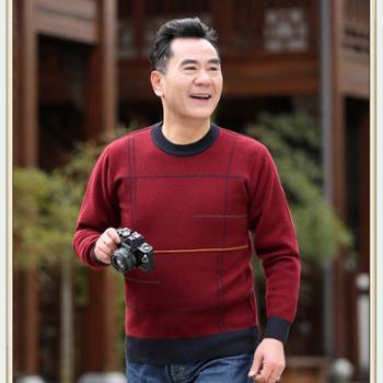 Aeroline秋冬季新款中老年爸爸装男式圆领合身花色长袖常规款毛衣