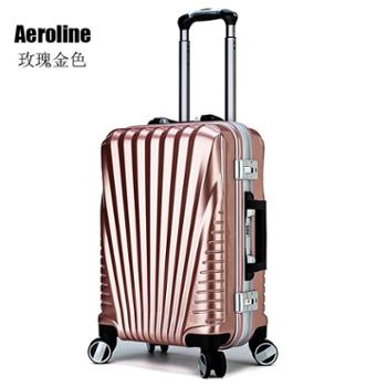 Aeroline新款新料铝框登机箱拉杆箱