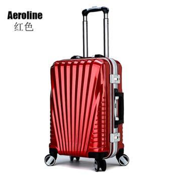 Aeroline新款新料铝框拉杆箱套2组合20寸24寸