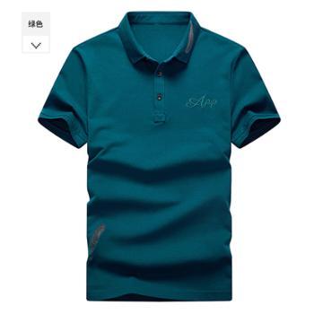 Aeroline夏季男短袖翻领修身微弹短T恤