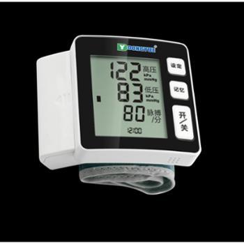 官方正品东阿阿胶腕式AES151电子血压计语音大屏智能加压