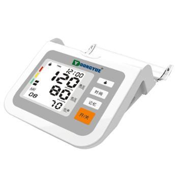 东阿数字式电子血压计臂式智能家用医用全自动智能血压测量仪