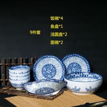 【投资体验季】进口叁宝套装陶瓷餐具9件套 釉下彩 微波炉可用