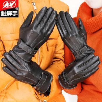 触屏手男女秋冬新款加绒保暖皮手套触摸加厚骑车摩托车骑行户外手套
