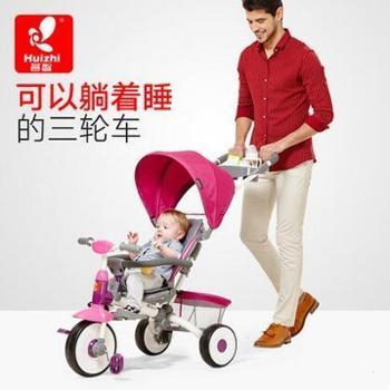 荟智多功能儿童三轮车脚踏车宝宝手推车0-4岁婴儿手推车HSR201