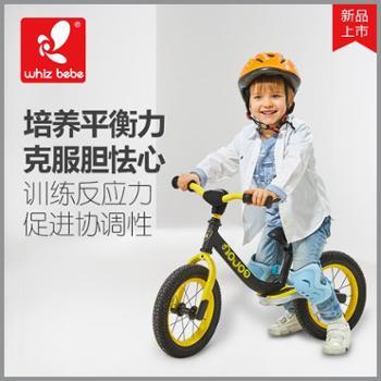 荟智儿童滑行车儿童平衡车滑步车宝宝溜溜车滑行学步自行车