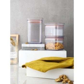 多样屋 珊瑚色密封储物罐三件套 TA010302021ZZ