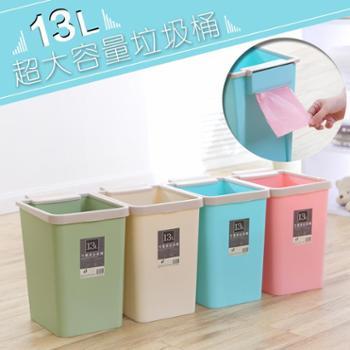鑫帮达 创意垃圾桶家用无盖塑料客厅垃圾筒厨房卫生间大号纸篓13L大容量 1个