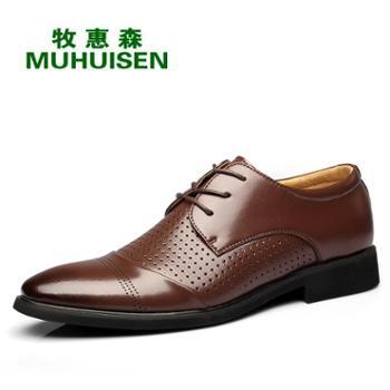 牧惠森男士皮鞋 夏季皮鞋 透气皮鞋 凉鞋 休闲鞋