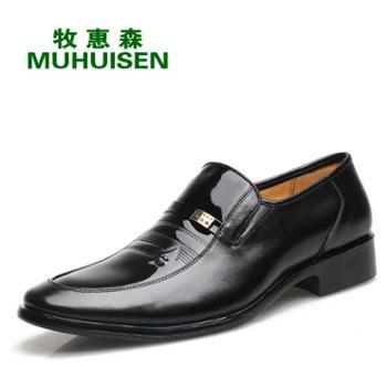 男士皮鞋头层牛皮男皮鞋商务正装休闲韩版英伦真皮透气男鞋子607