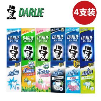 黑人牙膏90G4支装多种口味选择,口味随机发货