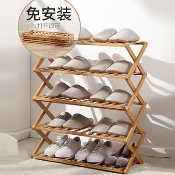 竹山下简易家用折叠鞋架置物架