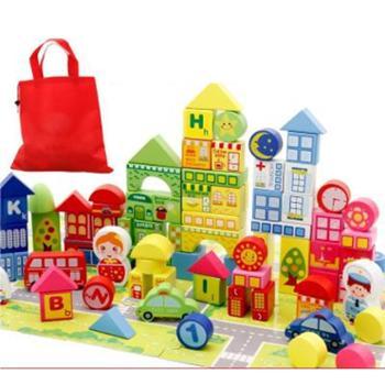 儿童袋装积木玩具100粒+60片底板
