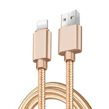 苹果安卓数据线快充iphone/安卓/Type-c数据线