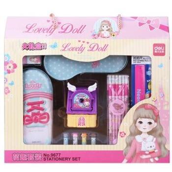 得力(deli)9677 萌趣1-3年级学生文具礼盒套装儿童学习用品礼包 粉色