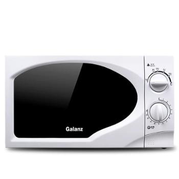 Galanz/格兰仕P70D20TP-C6(W0)微波炉家用机械式旋钮正品转盘