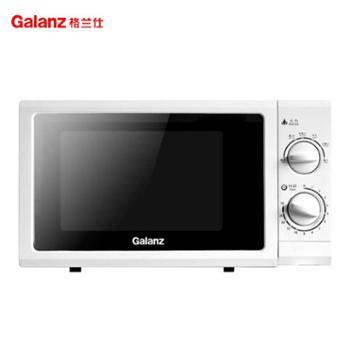 Galanz/格兰仕P70D20N1P-G5(W0)微波炉家用机械式旋钮正品转盘