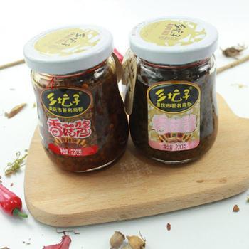 乡坛子香菇酱220g/瓶鲜香味调料调味