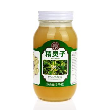 精灵子 三峡橙蜜 1000g/瓶