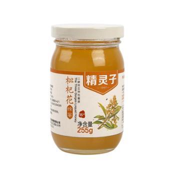 精灵子 枇杷花蜂蜜 255g/瓶