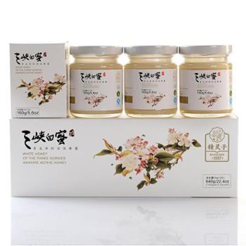 精灵子 三峡白蜜礼盒装 160g*4/盒