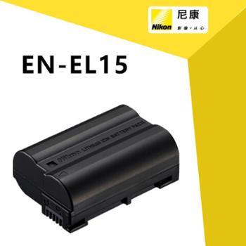 尼康(Nikon)EL15原装电池适用D810/D750/D7000/D7100/D7200