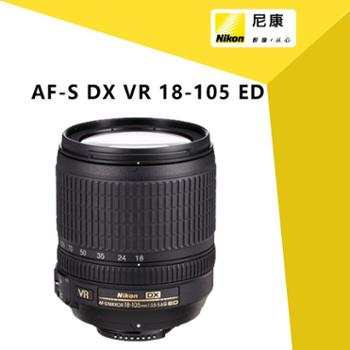 尼康 AF-S DX 尼克尔 18-105mm f/3.5-5.6G ED VR 独立包装