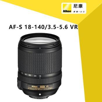 尼康(Nikon)AF-SDX尼克尔18-140mmf/3.5-5.6GEDVR拆机头