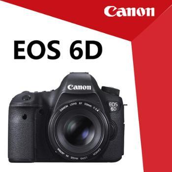 佳能(Canon)EOS 6D 单反相机 佳能6D/佳能单反6D 24-70mm套机/佳能单反相机6D 24-105mm套机