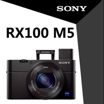 索尼(SONY) DSC-RX100 M5 黑卡数码相机 黑卡5 RX100M5