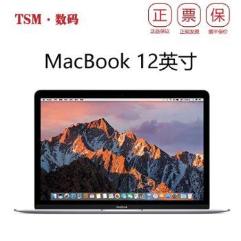 苹果 Apple MacBook 12英寸笔记本电脑 256GB/512GB