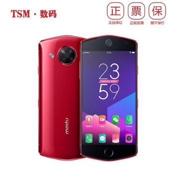 Meitu美图M8自拍美颜全网通移动联通电信4G手机64GB