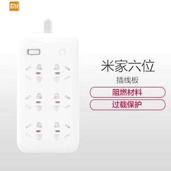 小米(MI)米家六位插线板 小米插线板 小米排插 小米插座 插线板/插排/插座