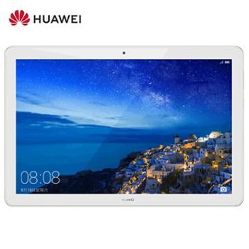 华为畅享平板电脑 10.1英寸 高清大屏智能平板电脑 华为平板 华为平板电脑