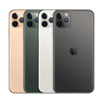 Apple iPhone 11 Pro Max 6.5英寸 移动联通电信4G手机 双卡双待