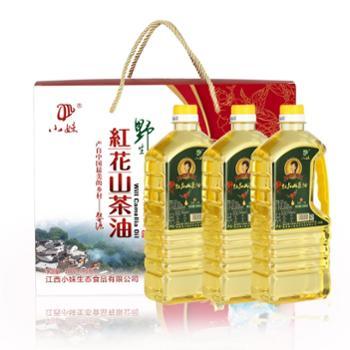 小妹红花山茶油 清型香 1000ml*3