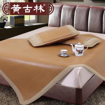 黄古林原藤席1.8m床三件套夏天然加厚空调折叠1.5/2米高档凉席子