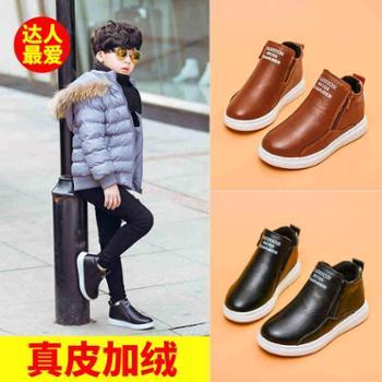 男童棉鞋2017新款儿童冬鞋加绒加厚男孩二棉保暖鞋中大童真皮棉鞋