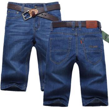 夏季薄款五分裤牛仔裤男直筒马裤5分裤子男装牛仔短裤男休闲中裤