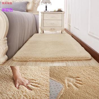 琪美羊羔绒毛绒地毯地垫