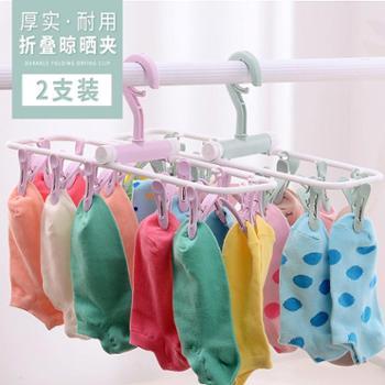 2个装晾晒衣夹多夹子晾衣架晒袜子内衣儿童宝宝晾晒衣架袜夹袜架