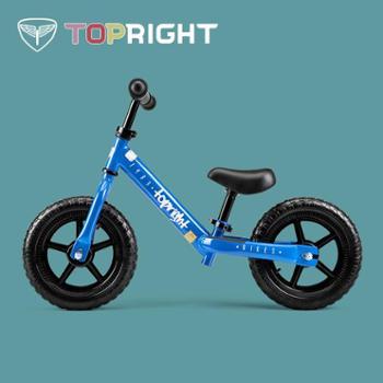 途锐达儿童平衡车自行车无脚踏滑步滑行车