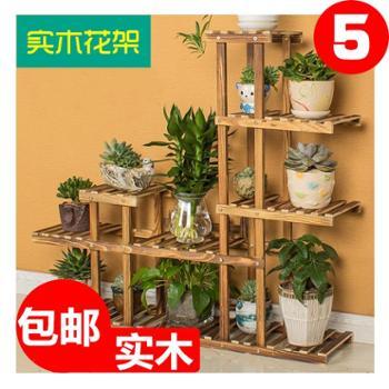 客厅实木质花架子多层室内阳台家用置物多肉绿萝花盆架省空间