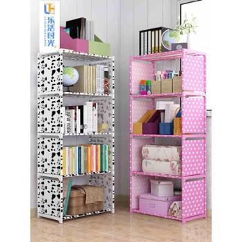 乐活时光书柜书架置物架柜子